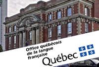 L 39 office qu b cois de la langue fran aise s v rement critiqu l 39 aut journal - Office de la langue francaise ...